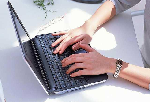 Вакансия: Работа в интернете (без опыта)