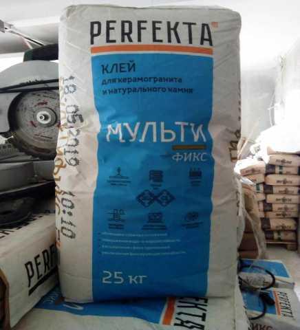 Продам Клей плиточный Perfekta Мультификс, 25 к