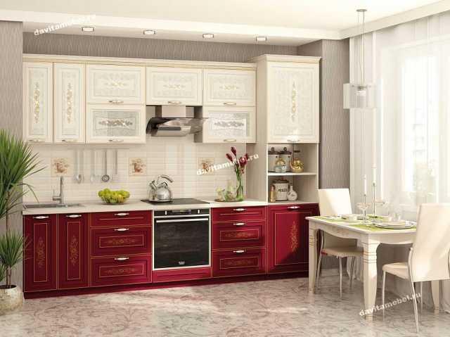Продам: Модульные кухни Давита от фабрики Витра