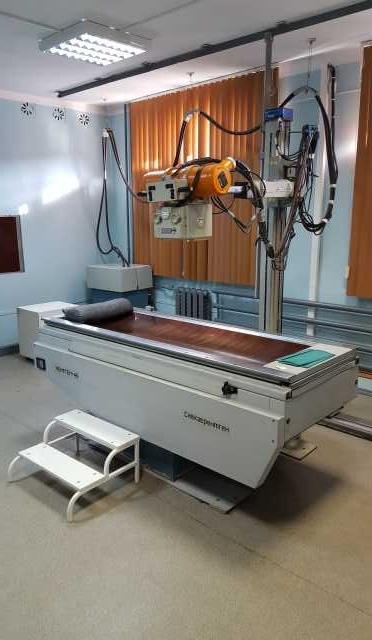 Продам Комплекс рентгеновский диагностический