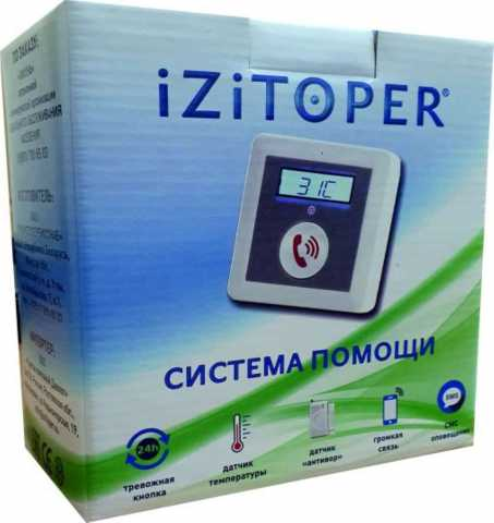 Продам: Кнопка Жизни. Система помощи IZITOPER