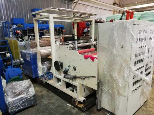 Продам Линию по производству стрейч плёнки