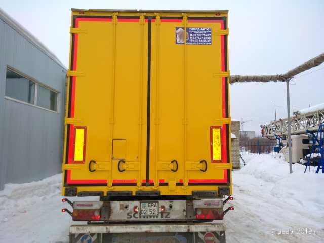 Предложение: изготовление ворот на фургоны