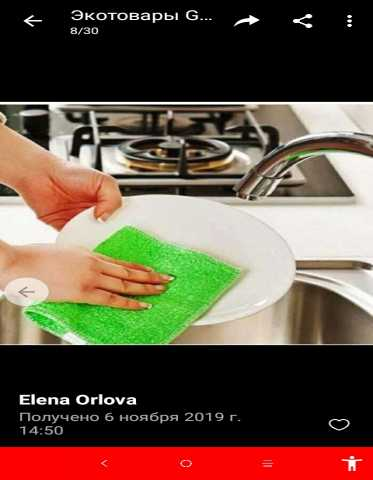 Продам: Салфетка кухонная