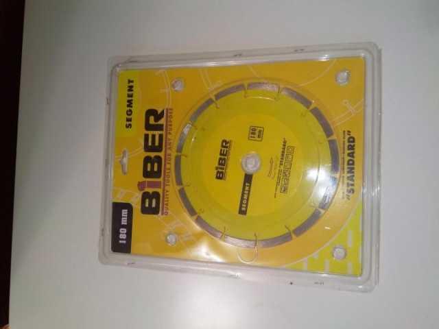 Продам: Алмазный диск новый