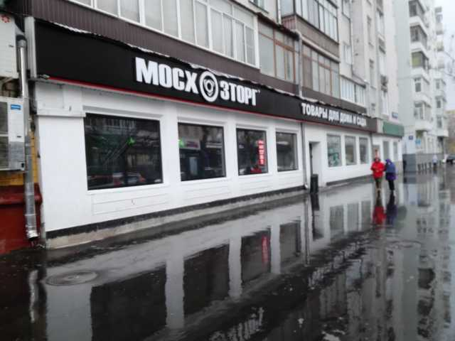 Сдам: Помещение 90 м2 у м. Белорусская