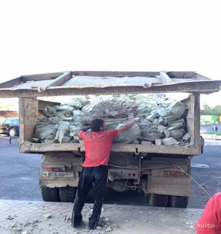 Предложение: Вывоз мусора/вывоз строительного мусора