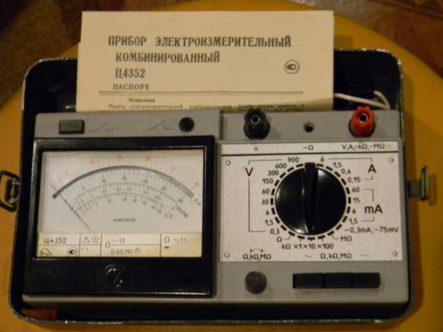 Продам Прибор комбинированный - Мультиметр Ц435