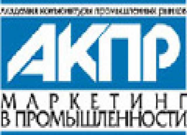 Продам Рынок акриловых ванн в России