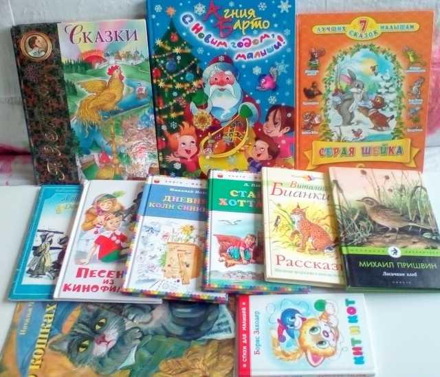 Продам: Подарочные книги малышам