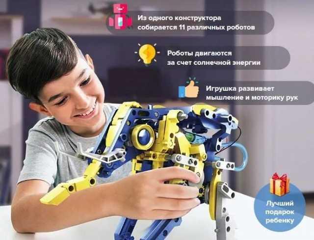 Продам Конструктор RoboKit 11 в 1