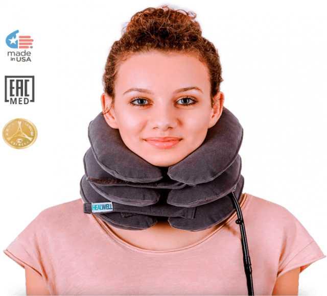 Продам Вытягивающая ортопедическая подушка