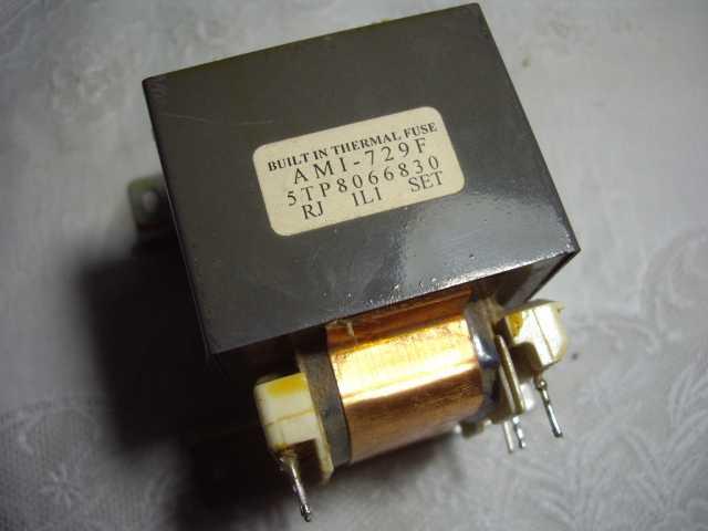 Продам: Трансформатор от музыкального центра