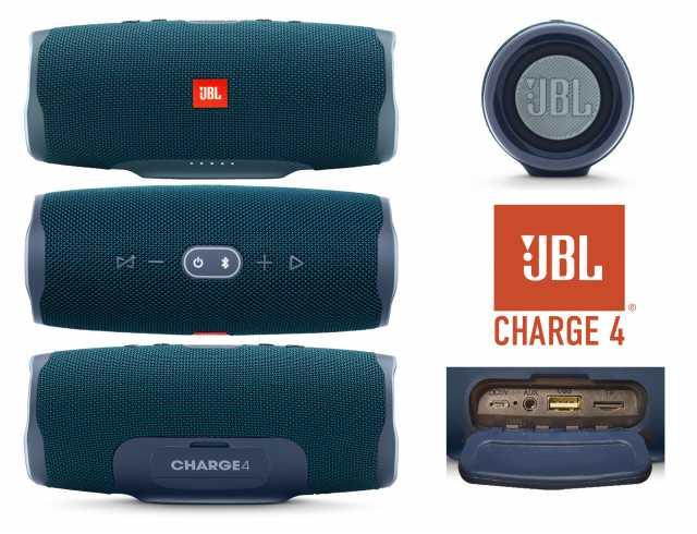 Продам: JBL Charge 4 (портативная колонка)