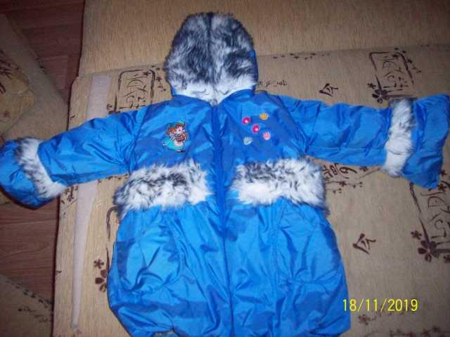 Продам: костюм зимний