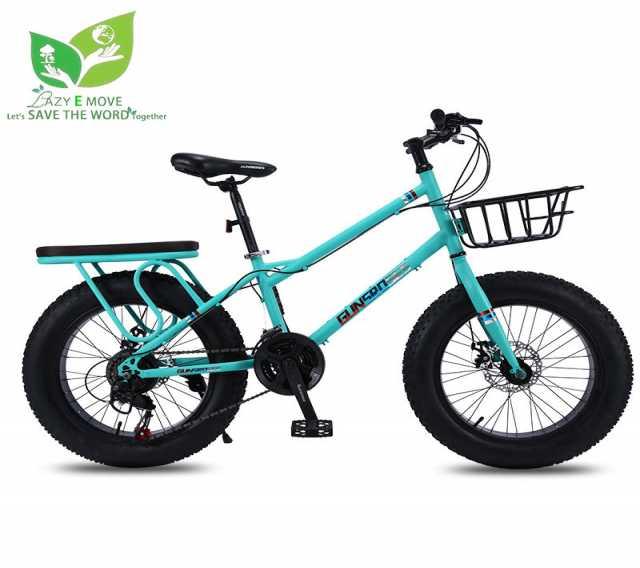 Продам 20 Inch Snow Mountain Bike 7-Speed