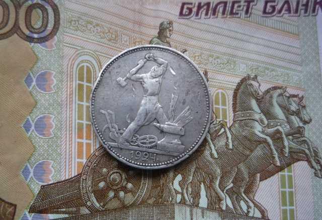 Продам Монета 50 коп.1924 г