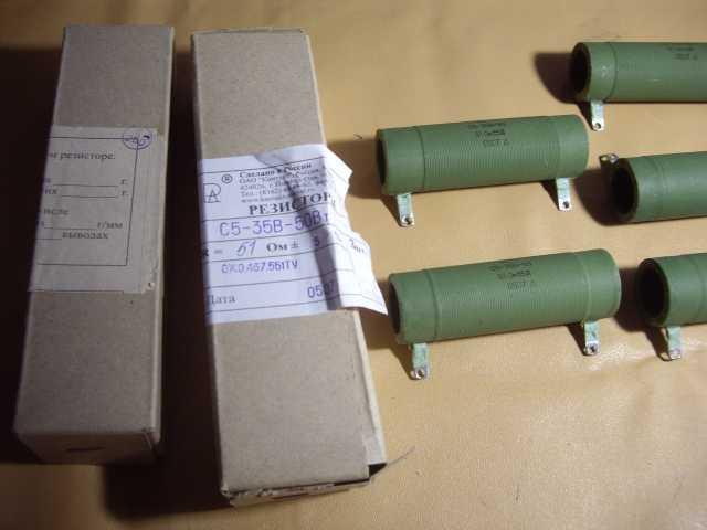 Продам Резисторы С5-35В-50