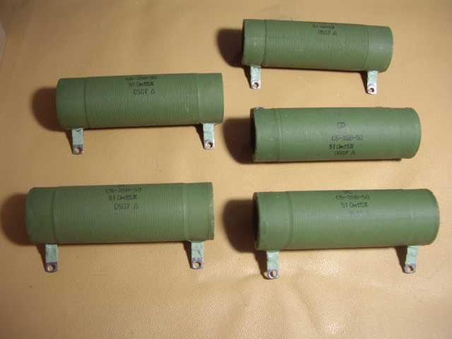 Продам Проволочные резисторы С5-35В