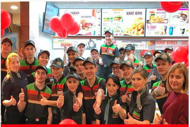 Вакансия: Рестораны быстрого питания вакансии