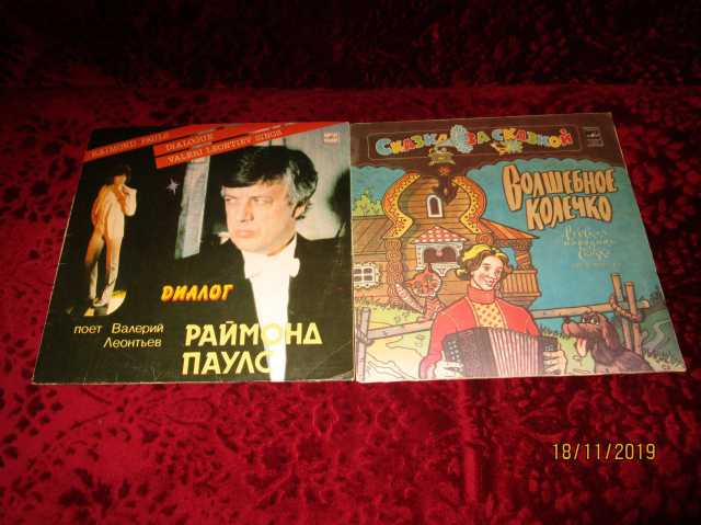 Продам грампластинки советского периода