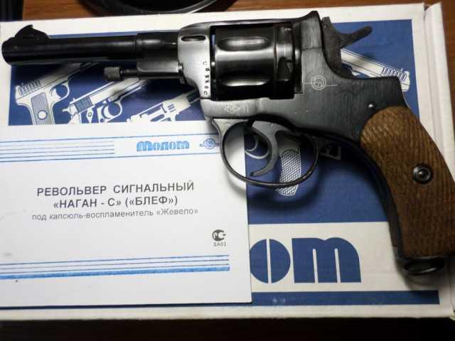 Продам Макет нагана револьвер Блеф
