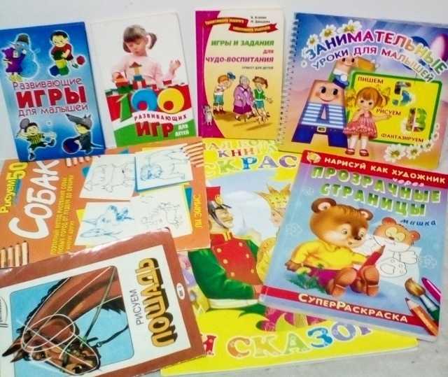 Продам: Игры и задания для чудо-воспитания