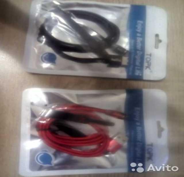 Продам: Продам магнитные зарядные устройства usb