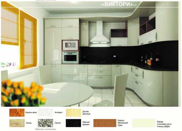 Продам: Кухни из дерева, ЛДСП, МДФ, пластика