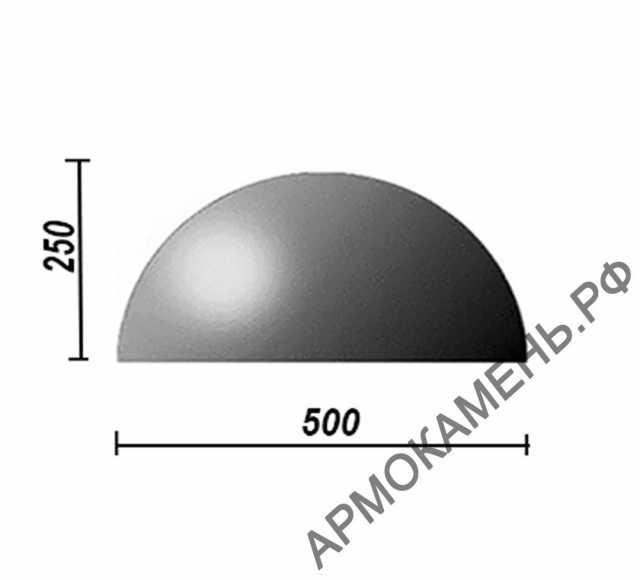 Продам: Бетонная полусфера d500хh250 мм