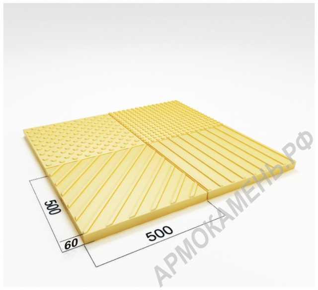 Продам: Тактильная плитка 500х500х60 мм