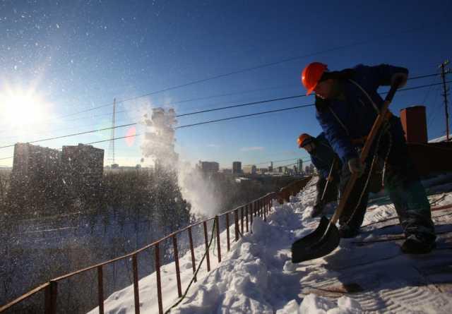 Предложение: Уборка от снега