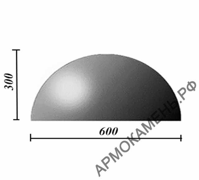 Продам: Бетонная полусфера d600хh300 мм