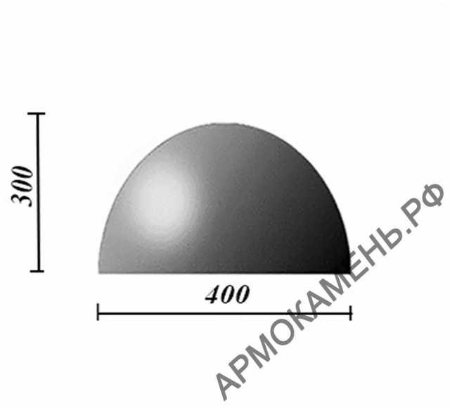 Продам: Бетонная полусфера d400хh300 мм