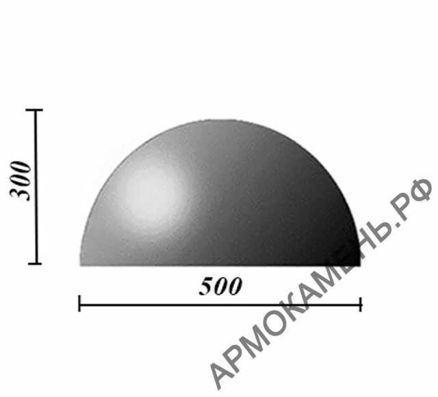 Продам: Бетонная полусфера d500хh300 мм