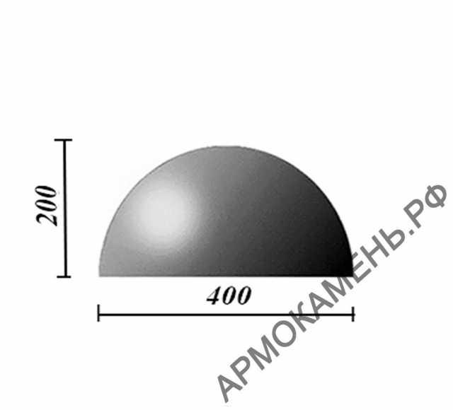 Продам: Бетонная полусфера d400хh200 мм