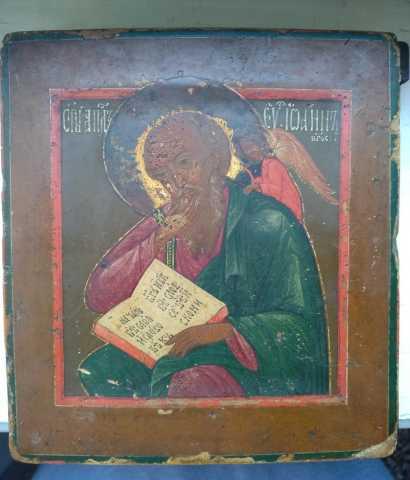 Продам: Икона Иоанна Богослова