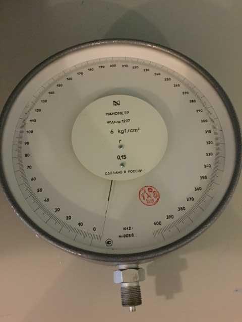 Продам Манометр МО-1227 0-6 кгс/см2
