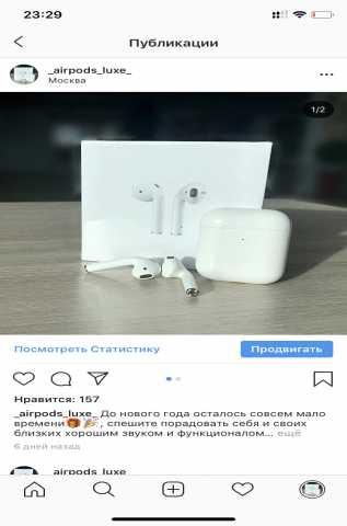 Продам Apple airpods 2 luxe