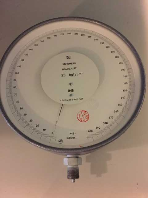 Продам Манометр МО-1227 0-25 кгс/см2