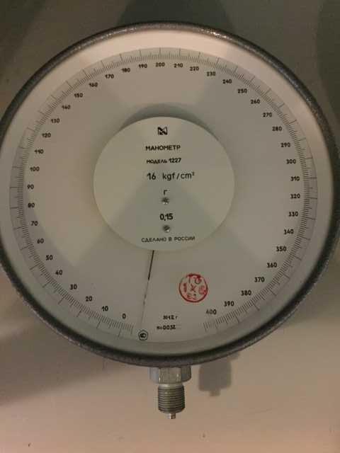 Продам Манометр МО-1227 0-16 кгс/см2