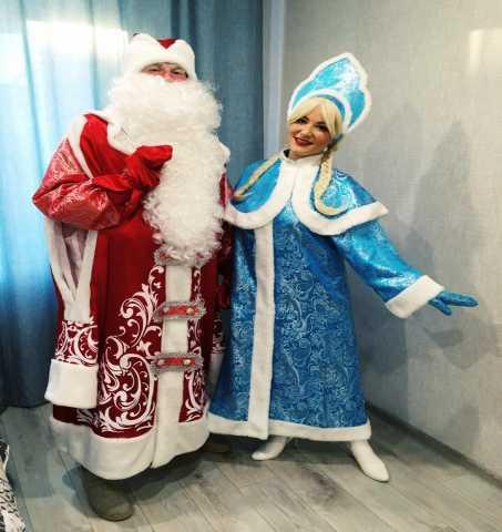 Предложение: Дед Мороз и Снегурочка