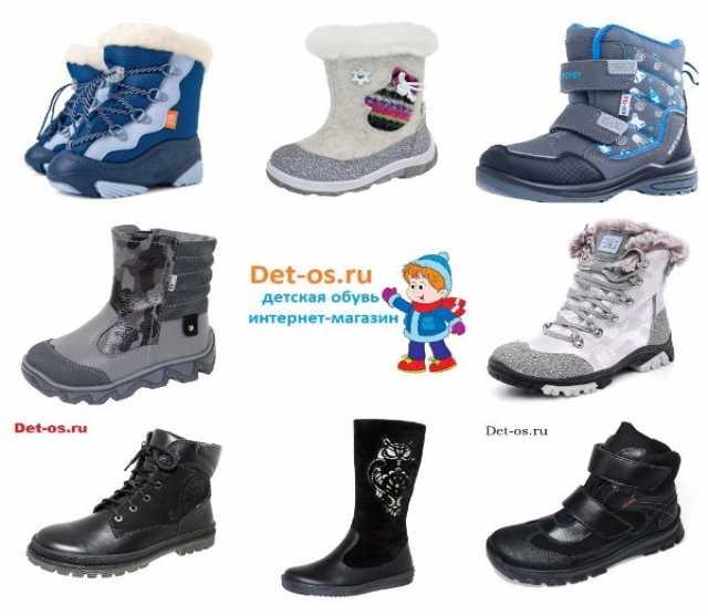 Продам: Детская обувь Котофей, Лель, Демар