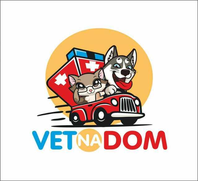 Предложение: Ветеринарный врач на дом в Хабаровске