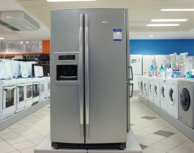 Предложение: Регион Сервис Ремонт холодильников