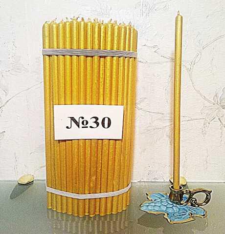 Продам: Свечи восковые золотые