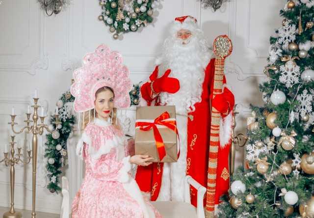 Предложение: Дед Мороз и Снегурочка Казань 2019 2020