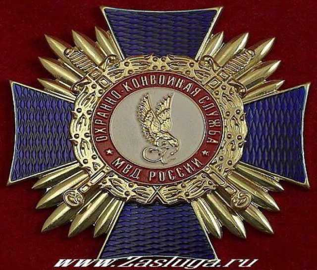 Вакансия: Полицейский ОБО и КПО УМВД России