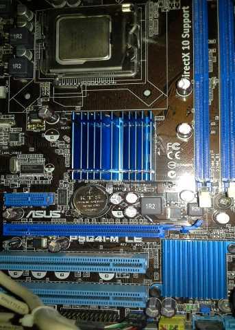 Продам Asus P5G41-M LE, MSI MS-6714, ECS 945GCT