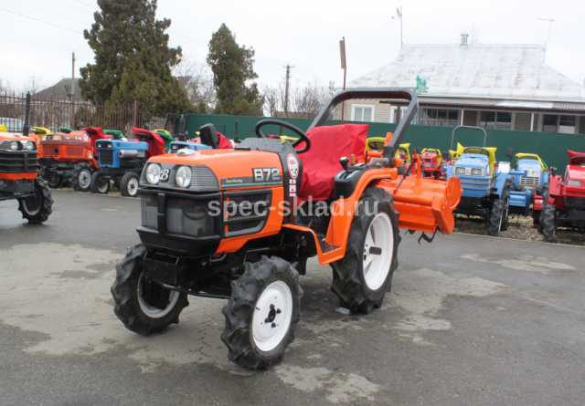 Продам: Мини-трактор Kubota B-72D